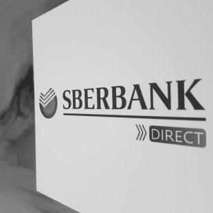 Abfotografiertes Logo Sberbank Direct schwarzweiß